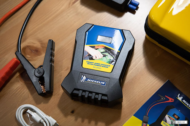 【開箱】汽油車、柴油車都能救,米其林 Michelin 汽車啟動行動電源 ML-8100 - 外觀設計偏向硬派,實際也是走耐操風格
