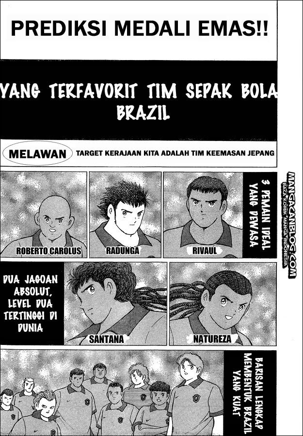 Captain Tsubasa – Rising Sun Chapter 09-6