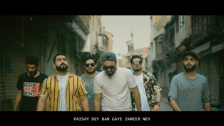 Malaal Lyrics - Rap Demon, Somee Chohan, Mustafa Kamal