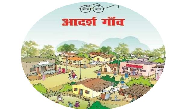 उत्तराखंड के हर जिले में एक गाँव बनेगा आदर्श गाँव, पूरी खबर पढ़े ।