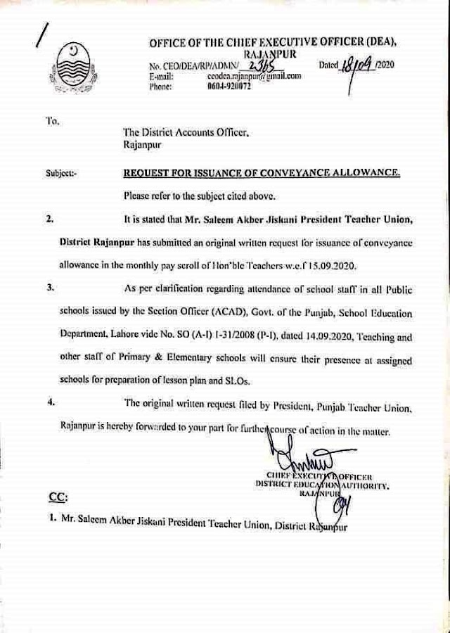 REQUEST FOR ISSUANCE OF CONVEYANCE ALLOWANCE TO TEACHERS OF RAJANPUR
