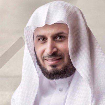 تحميل المصحف كامل سعد الغامدي mp3