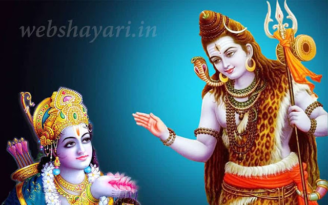 lord rama wallpapers