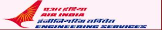 AIESL Recruitment 2019 www.aiesl.airindia.in