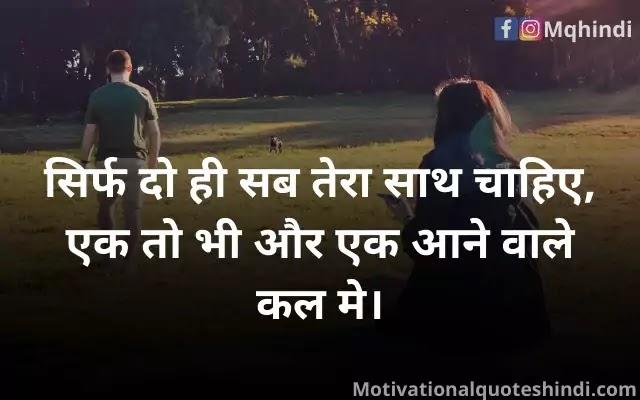 Dua Shayari For Husband
