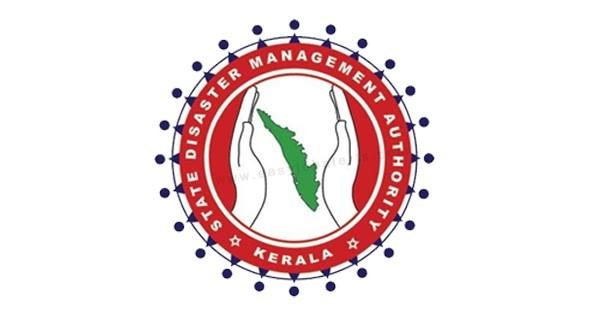 kerala-sdma-recruitment-2020
