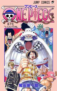 ワンピース コミックス 第17巻 表紙 | 尾田栄一郎(Oda Eiichiro) | ONE PIECE Volumes