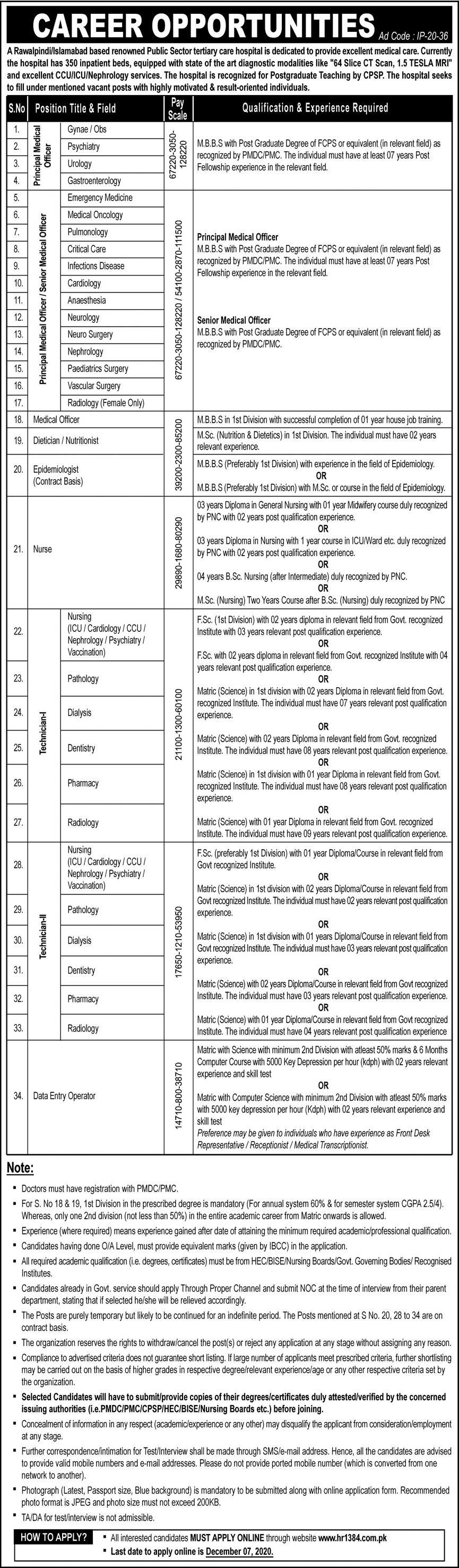 Public Sector Tertiary Care Hospital Jobs in Pakistan - Download Job Online Application Form - www.hr1384.com.pk Jobs 2021