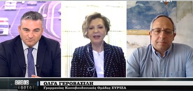 Γεροβασίλη: Η αλληλεγγύη για τον ΣΥΡΙΖΑ και την Αριστερά δεν είναι καλή πρόθεση και α λα καρτ. Είναι ταυτοτικό ζήτημα…