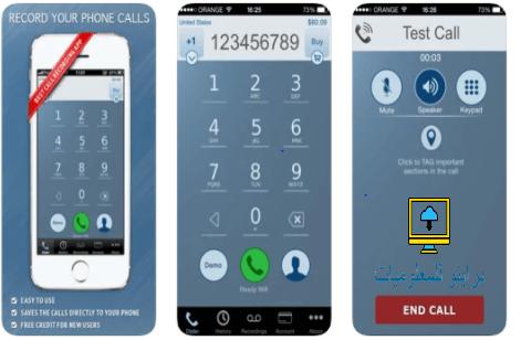 أفضل 5 تطبيقات لتسجيل المكالمات لأجهزة iPhone في عام 2021