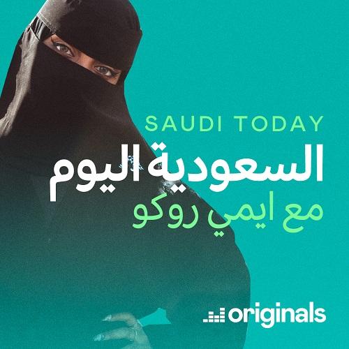 Deezer-Amy Roko First Original Podcast for Saudi Arabia