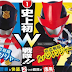 Novo Super Sentai Lupiranger vs Patranger é revelado