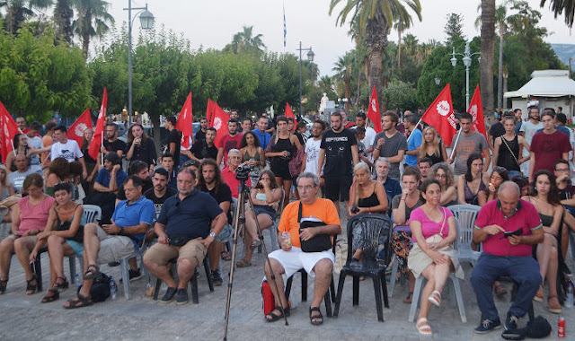 Πολιτική εκδήλωση στο Ναύπλιο στο πλαίσιο του Κάμπινγκ Αναιρέσεις (Βίντεο)