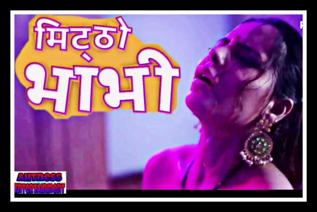 Akanksha Sharma sexy scene - Mittho Bhabhi (2021) HD 720p