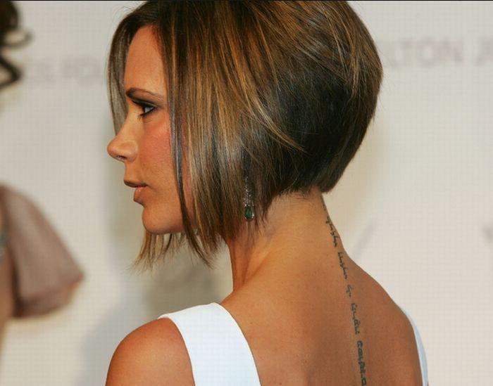 Hair Style Cut: Lady Nape: Victoria Beckham (Posh Spice) Has The Best Bob