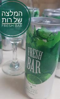צרכנות משקה קליל ומרענן בטעם הקוקטייל הקלאסי - מוחיטו