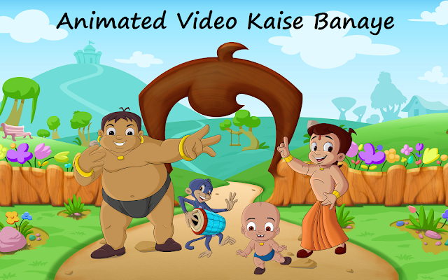 Animated Video Kaise Banaye