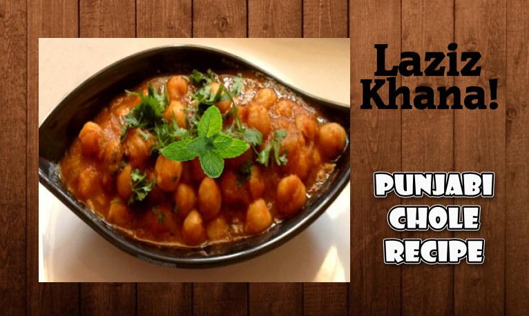 छोले बनाने की विधि - Chole Recipe in Hindi