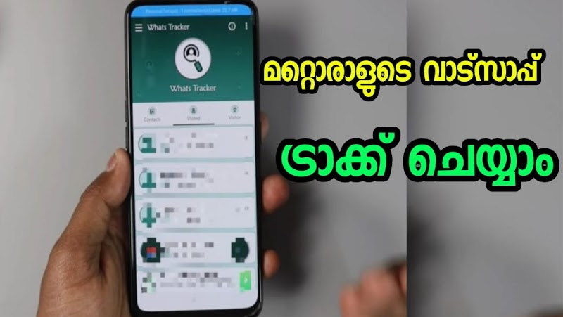 Tracker for Whatsapp Android App