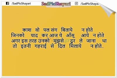 zindagi ki dard bhari shayari hindi