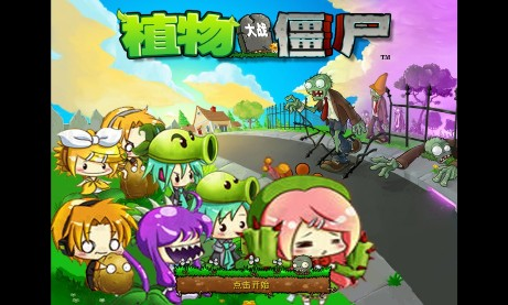 Download Game Plants Vs Zombie Vocaloid Version Pc Game