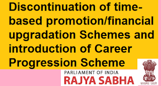 Recruitment+and+Qualifications+for+Appointment+Amendment+Order+2020+Rajya+Sabha