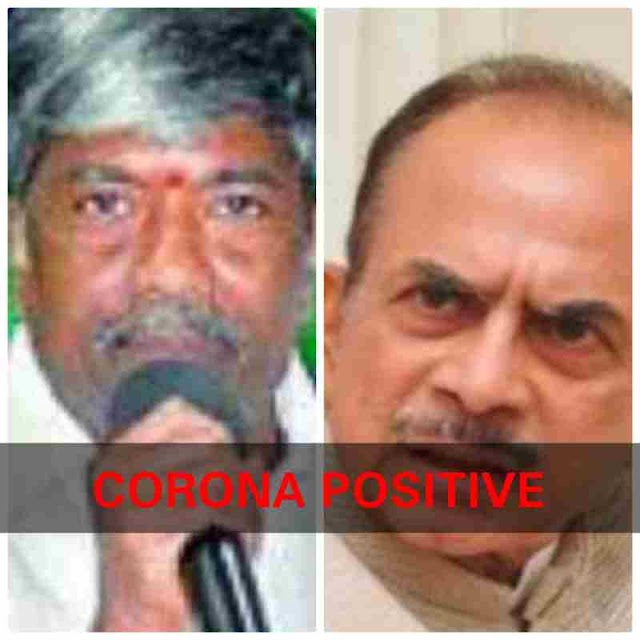 Telangana home minister and speaker tested covid positive