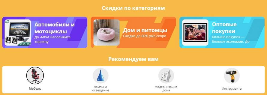 https://clck.ru/MYqyG