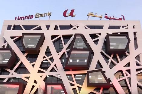 """""""أمنية بنك"""" يفتتح أول """"مقر اجتماعي"""" لبنك تشاركي في المغرب"""