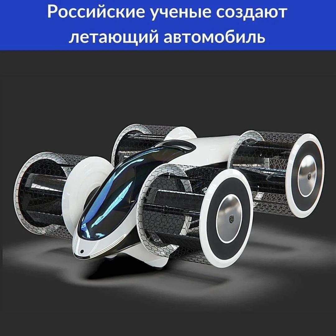 """سيارة طائرة من طراز """"تسيكلوكار"""""""