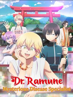 Assistir Kai Byoui Ramune – Dr. Ramune Online