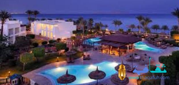 افضل فنادق شرم الشيخ في 2021