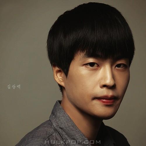 Kim Kwang Baek – 미안 – Single