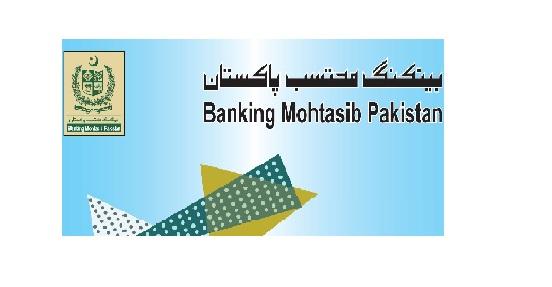 Latest Jobs in Banking Ombudsman Pakistan 2021