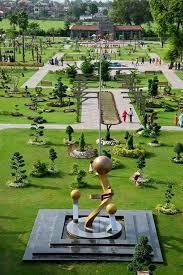 Botanical Gardens of Punjab