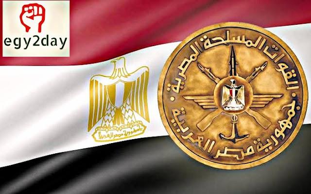 بيان عاجل للقوات المسلحة عن تفاصيل الهجمات الحربية على الارهابيين