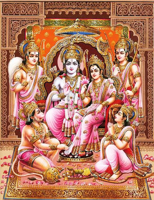 ram ji ke wallpaper download sita hanuman lakshan sahit