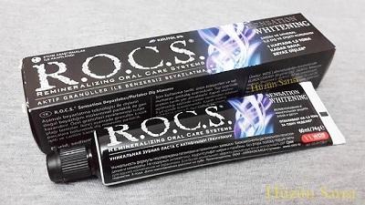Rocs Sensation Whitening Diş Macunu