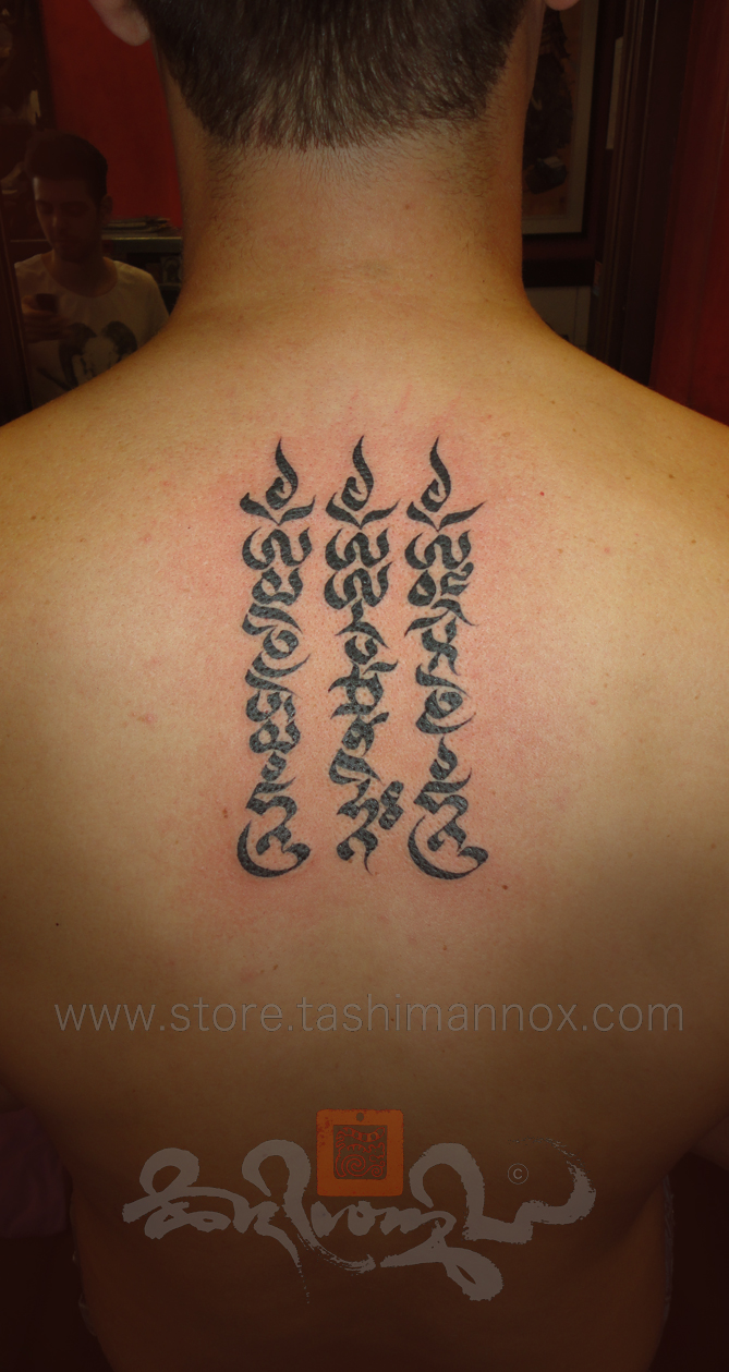 RELATED TIBETAN SCRIPTS: Tibetan tattoo designs - Costumer