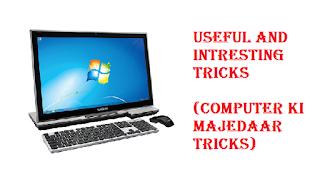 Computer Ki Tips And Tricks In Hindi