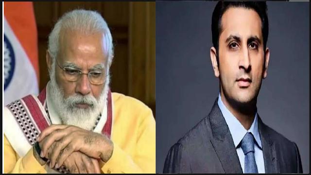 राष्ट्रीय समाचार: अदार पूनावाला को भारत छोड़ने के लिए केंद्र सरकार ने किया मजबूर, पढ़े पूरी खबर।