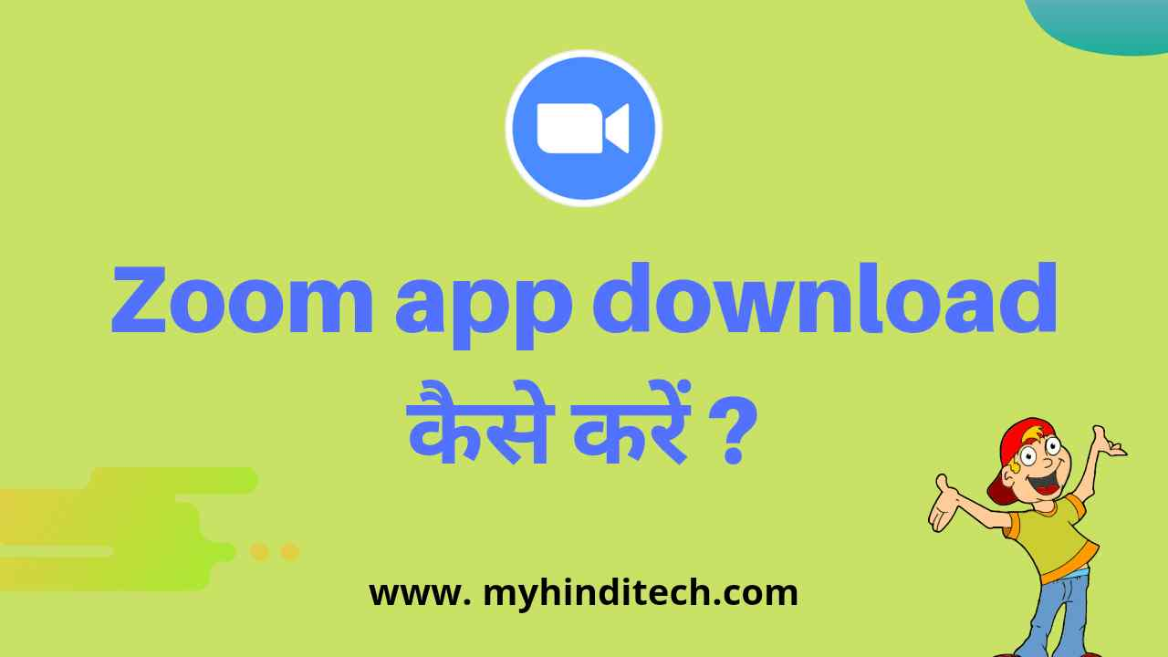 How to download zoom app