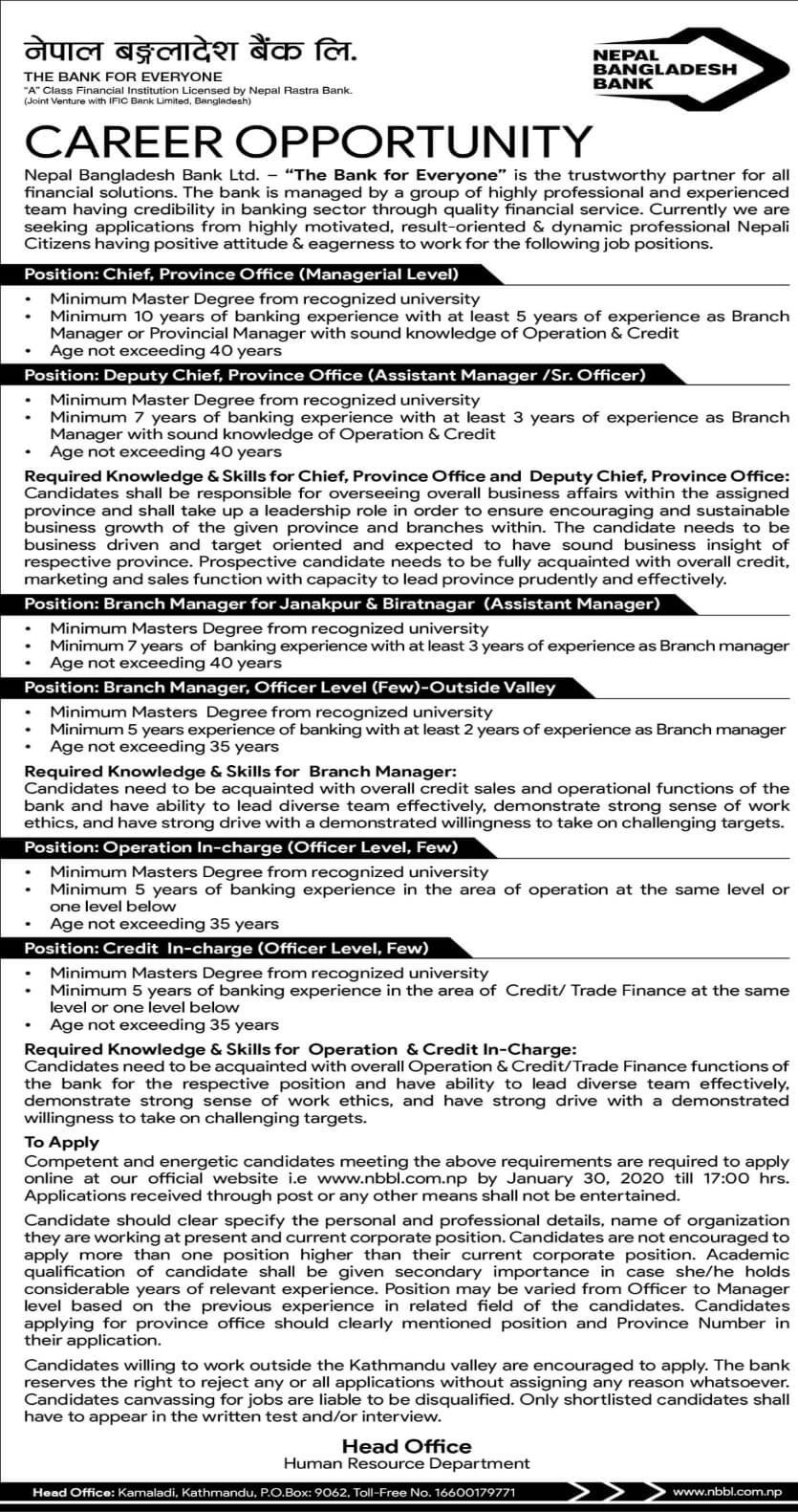 Career Opportunity at Nepal Bangladesh Bank