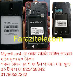 Mycell SX4 Flash File All Version Without Password Hang Logo Fix FaraziTelecom