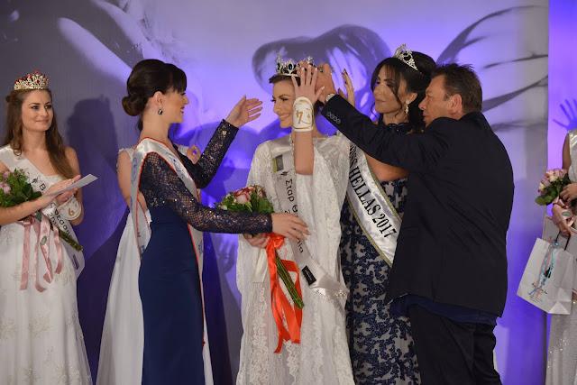 Σάρωσε τα βραβεία η Αργείτισσα αεροσυνοδός Μαρία Μπολώση στον 4ο Πανθεσσαλικό Διαγωνισμό Ομορφιάς