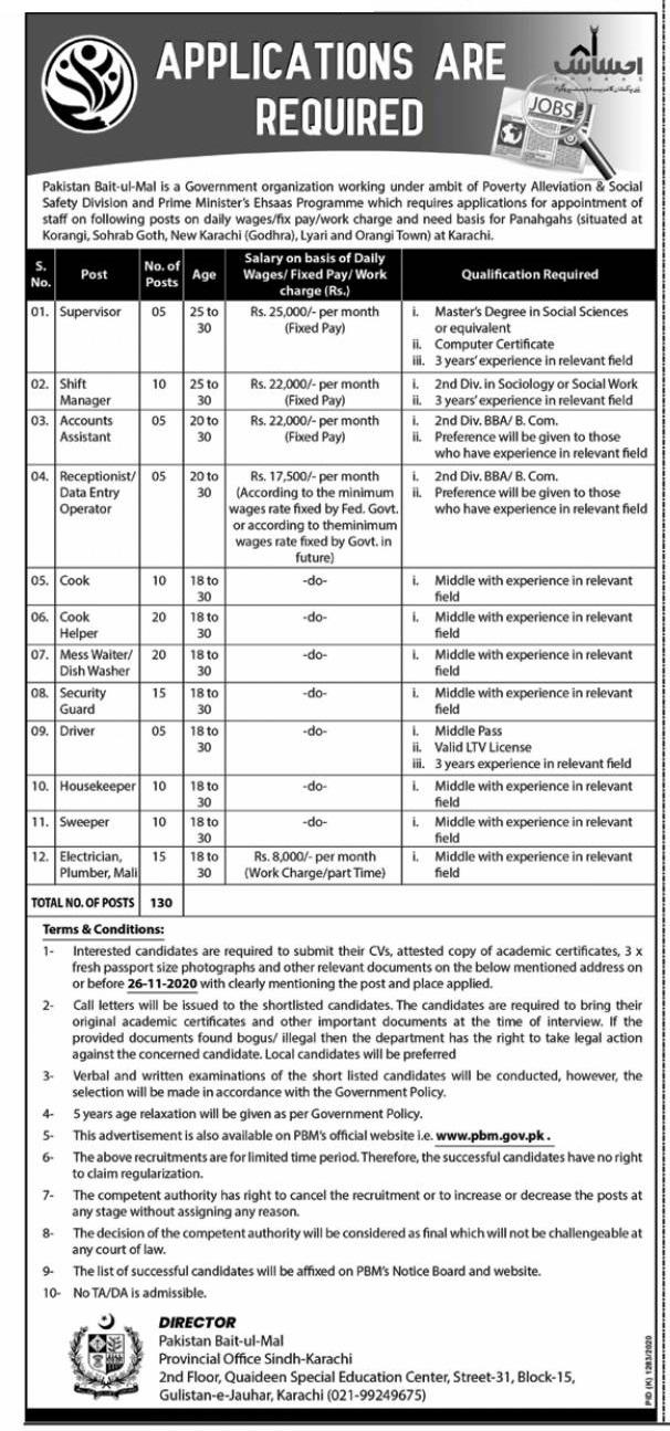 130 Posts in Poverty Alleviation & Social Safety Division Ehsaas Jobs 2020 Karachi