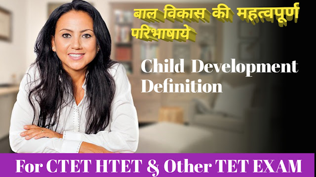 Child Development Definitions )