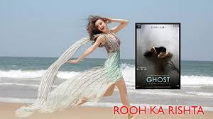 Rooh Ka Rishta Full Song Lyrics - Ghost - Arko