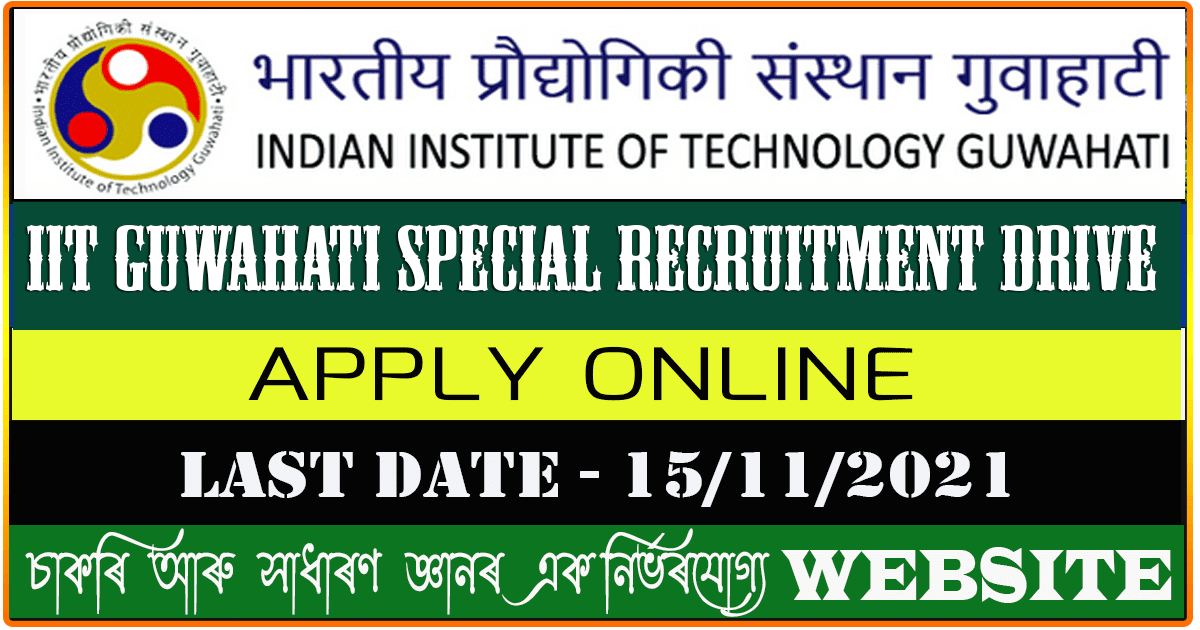 IIT Guwahati Special Recruitment Drive