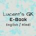 [pdf] Lucent's GK e-Book Download[English]